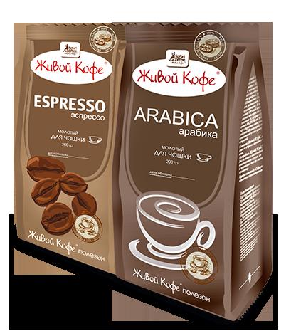 arabicaespresso